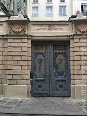 Porte Cochère 1 Rue De Baune Paris 7