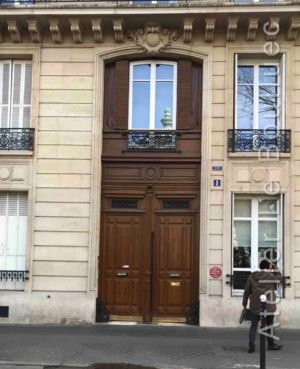 Porte Monumentale Avec Imposte - Paris 16