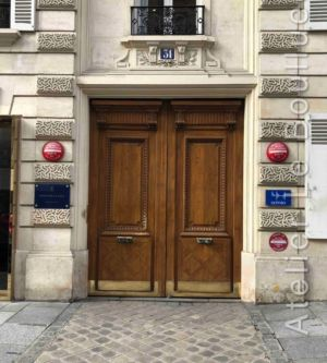 Porte Cochère Louis XV - 31 RUE FRANCOIS PREMIER SEPIMO